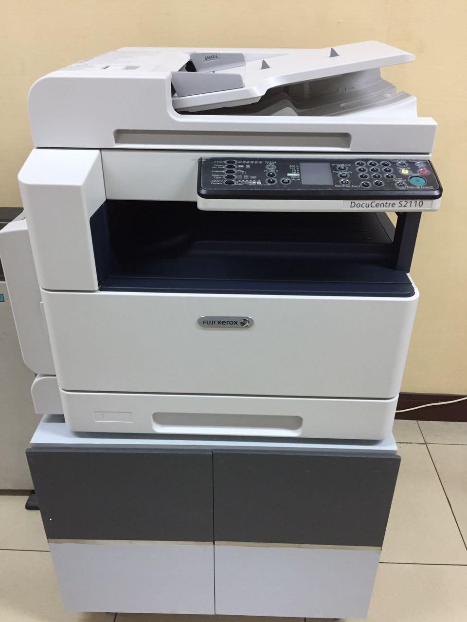 Fuji Xerox DCS 2110 cps